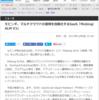 「クラウド Watch」で、クラウド自動化サービス「Mobingi ALM」新バージョンを紹介いただきました