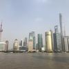 上海を旅して英語教師が考えたこと①中国の活気に驚く