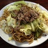 長野県の郷土料理「ローメン」のもともとの名前は何だった