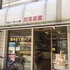 住吉4丁目で昭和のパンを焼き続ける「だるま堂」