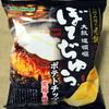 山芳製菓 ポテトチップス ぼてぢゅう 究極の豚玉味