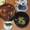グルメ/『いば昇』:名古屋人はうなぎが好き!煙で白飯が食えるほどいいニオイ