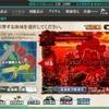 2017秋イベ E4 スリガオ海峡沖 ギミック解除
