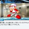 【攻略】名将甲子園「パワフル高校⑰ 俺にだって・・・考える時ぐらい・・・ある・・・」