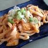 キムチが大好き♡おいしかったキムチ料理