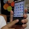 【半蔵門ビジネストーク】20170815 Blackberryの操作感