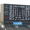釜石シーウェーブス vs. 日野自動車