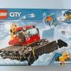 雪玉を飛ばすと楽しい!レゴ:LEGO 60222 レビュー