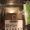 おつまみ長芋(醤油味)