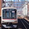 《東急》【写真館489】学芸大学で渋谷のビルをバックにやって来る車両を撮影した