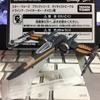 タカラトミー スター・ウォーズ ブラックシリーズ ダイキャストビークル Xウイング・ファイター・ポー・ダメロン機