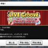 次のイベントは「ほほえみDiary」! 藍子ちゃんと歌鈴ちゃん「インディゴ・ベル」の出番です!