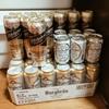 輸入「脱アルコールビール」3種比較(ヴェリタスブロイ、ヴォルファス エンゲルマン、バーグブロー)