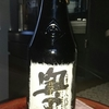 福島のお酒「奥の松」でお祝い(^o^)