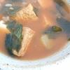 「厚揚げ入りの辛いスープ」レシピ