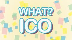 仮想通貨のICOとは?初心者でも3分で簡単に理解できる図解まとめ
