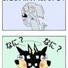 【犬漫画】呪ってやるッ!(その1)