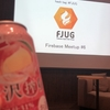 Firebase Meetup #6 参加レポート #fjug
