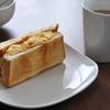 【料理】週末の朝ごはんにぴったり!簡単厚焼きふわふわたまごサンドレシピ[卵サンド]