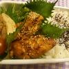 鶏胸肉の焼き肉のたれ焼き弁当 7.26