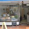 佐倉に古書店をオープンしました・その4