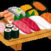 その寿司の色は何色だ