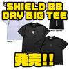 【バスブリゲード】UVカット機能付きドライビッグTシャツ「SHIELD BB DRY BIG TEE」発売!