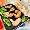 鶏肉バーベキュー☆鶏つくねもライスジュレ入り手作りで!