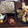 湯蕎庵 味津肥盧(上山市)ざるそば天丼セット ぷりぷりの海老天!