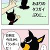 忘れじの犬たち2(梅丸)