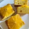 """【ベターホーム】""""やさしい焼き菓子""""〝オレンジケーキ〟復習した。"""