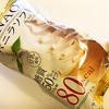ダイエット中でも食べてOK!低糖質な豆乳アイス「SUNAO」を食べてみた感想。