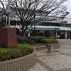 藤沢市民会館の建て替えを決定