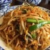北千住でタイ料理!本格的なタイの味を楽しめる人気店「ライカノ」
