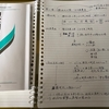 日本法制史Ⅰノート、作成