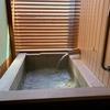 全室露天風呂付き「道後御湯」へ