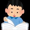 語学と辞書について