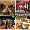 【オススメ5店】原宿・青山・表参道(東京)にあるラウンジが人気のお店