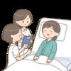 本当に大切なことを気づかせてくれた看護師さんには感謝してもしきれません。本来の入院の目的を忘れてしまう程にとても素晴らしい人に出会えたと思います。