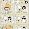 【よとさくちゃんとたごさくちゃん】~ゴリザエモン登場の巻③~