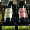 カリフォルニア ワイン スパークリングワイン シャンドン ブリュット