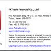 【MT4】Build970, 971リリースのアナウンスがされています。