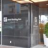 DHN #2 ANA Holiday Inn Kanazawa Sky