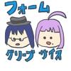 【PSO・テクターへの道】フォーム武器のロビー活動「ソニックブーム!!」だがサマーソルトはない!!
