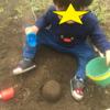 お庭にミニ砂場を作りました②~力を合わせて新型コロナを乗り越えよう!お庭がある家はない家に公園を譲ろう~