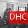 宅オフ大会Do Home Cup4(千葉)迫る!
