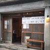 【期間限定】炊きちゃんぽん屋 晩めし るこっく / 札幌市中央区南4条西1丁目