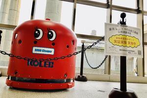 官公庁初!自動床洗浄ロボット「ROBO Cleaper」の実証実験を中西金属工業株式会社と実施