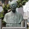 秋田県編 その6