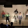 リーディングステージ『ポーカーフェイス第9.5話 或る日』A班4日目